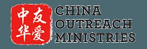 China Outreach Ministries Logo